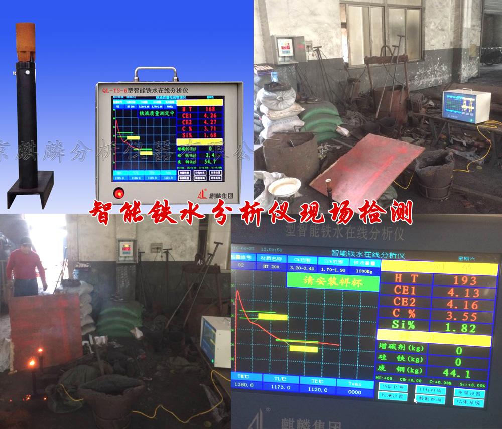 炉前碳硅分析仪的作用和好处