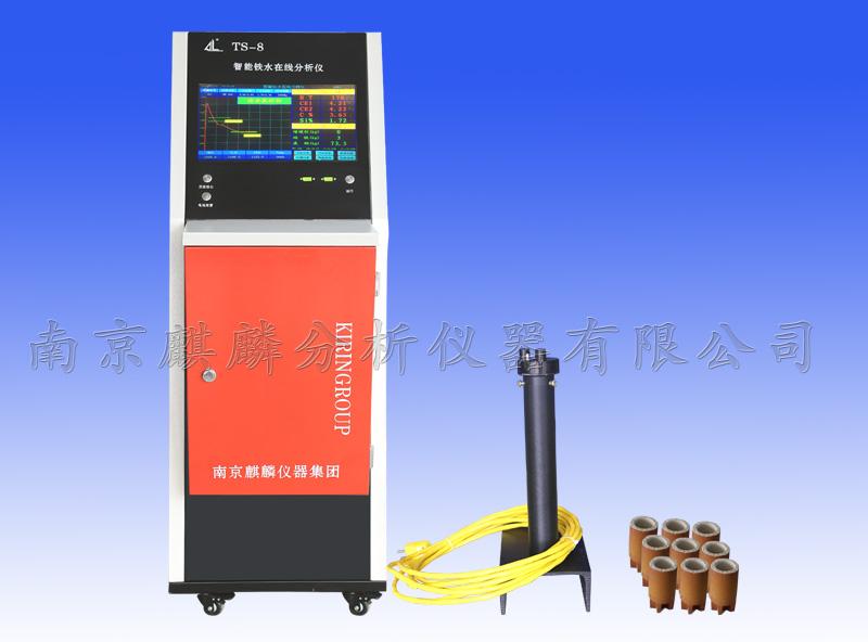 QL-TS-8型智能型炉前碳硅分析仪