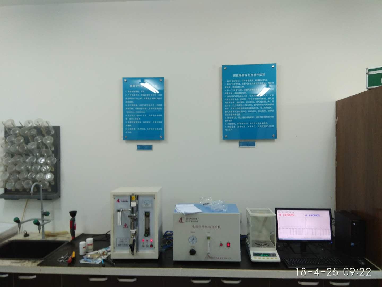 红外碳硫分析仪进入多家质量检测中心