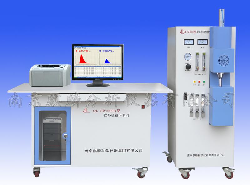 新高频红外碳硫仪.jpg