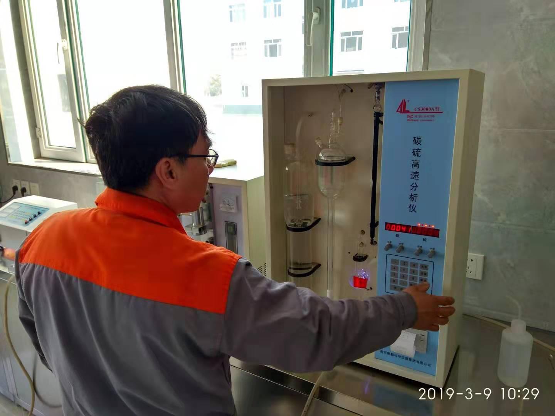 南京麒麟分析仪器回访老客户技术升级