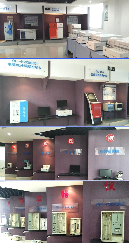 南京麒麟仪器发展史