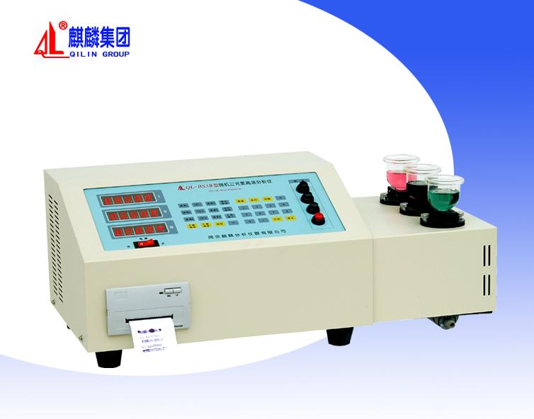 QL-BS3B型微机三元素分析仪