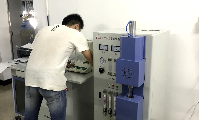 高频红外碳硫分析仪解决了特种钢材质品质