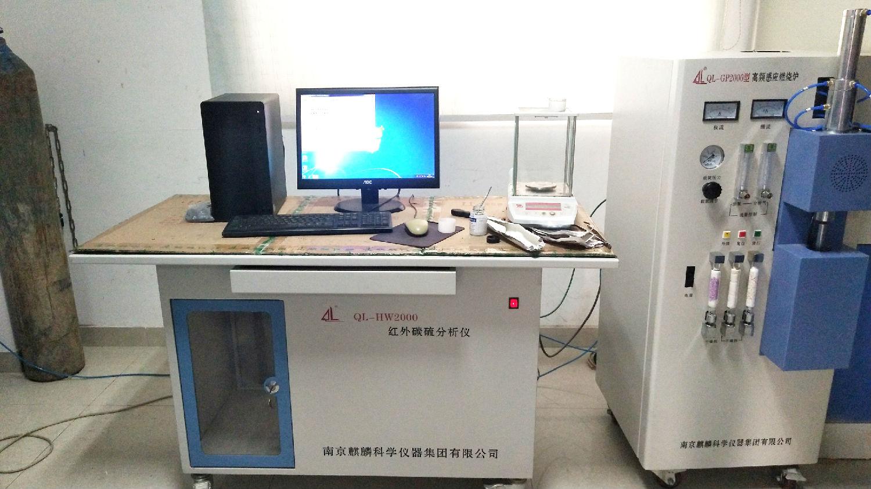 高频红外碳硫分析仪.jpg