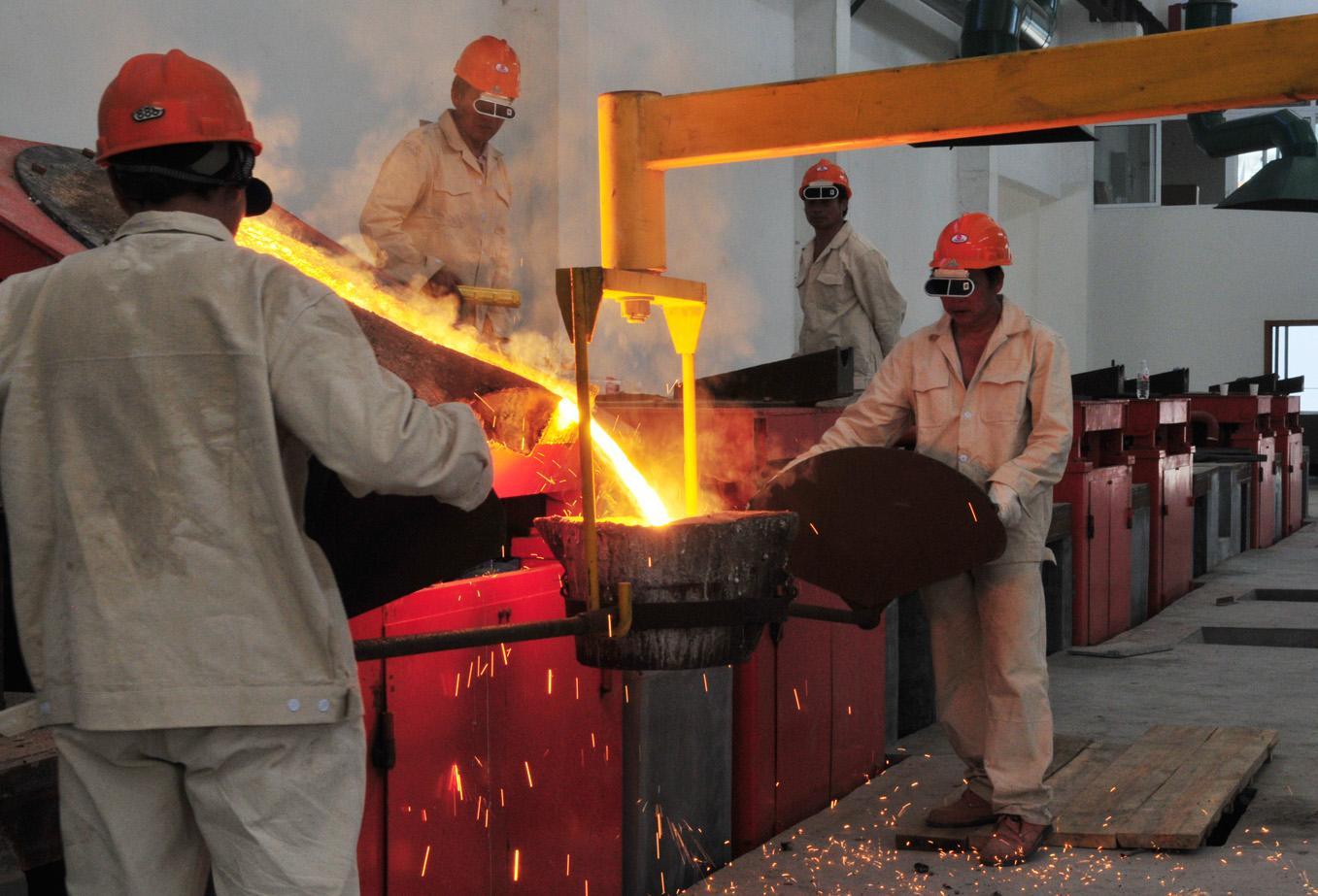 金属材料的检验方法—化学成分检验