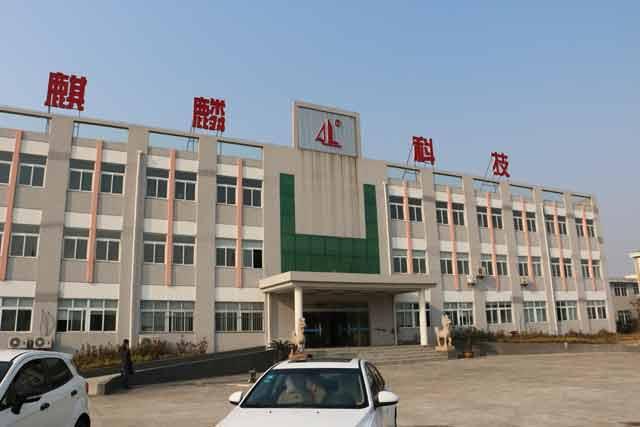 麒麟公司大楼