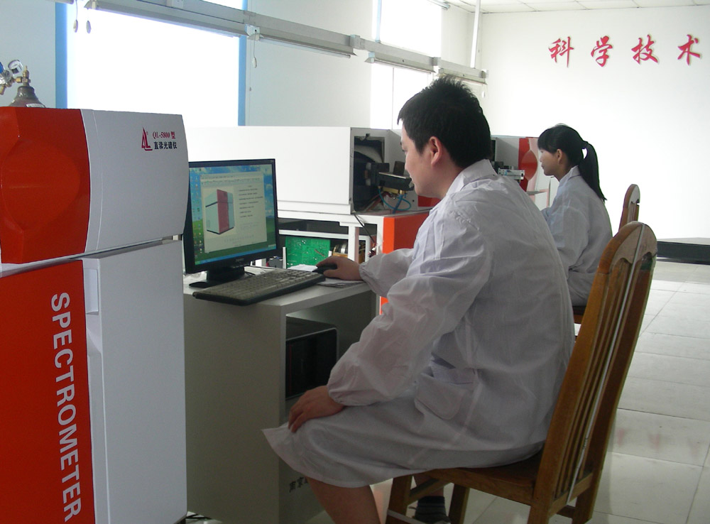 公司光谱生产线
