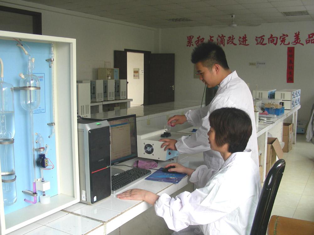 分析仪器测试中心