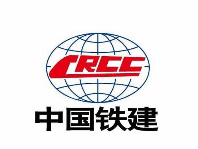 中国铁建-麒麟科技
