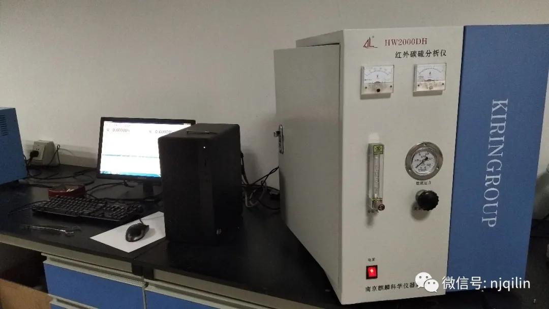 老客户再次引进红外碳硫分析仪
