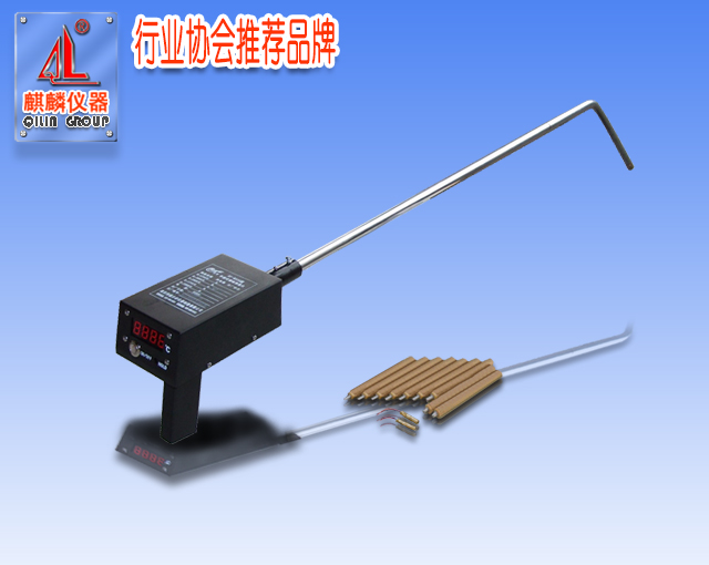 QL-SMD-1A型枪式数字测温仪