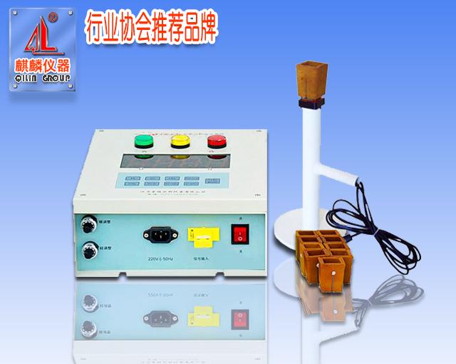 QL-TS-3型铁水在线碳硅仪