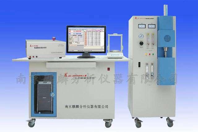 高频红外全能元素分析仪器