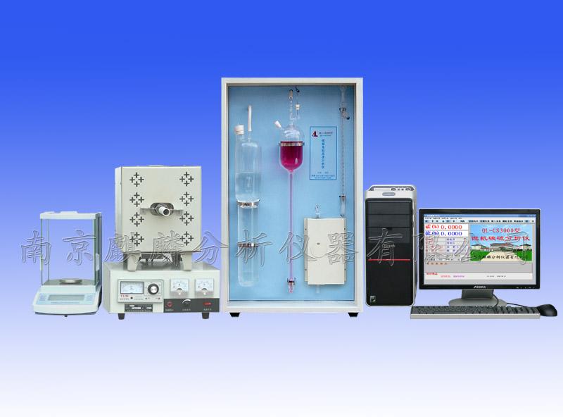 电脑碳硫联合测定仪