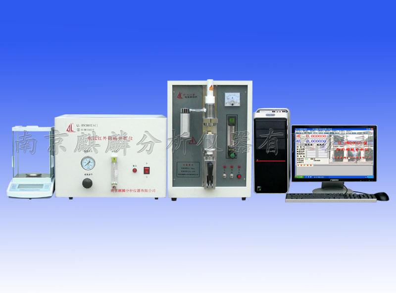 QL-HW2000E( C )电弧红外碳硫分析仪器