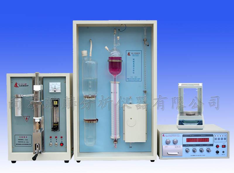 QL-CS30D智能全自动碳硫分析仪