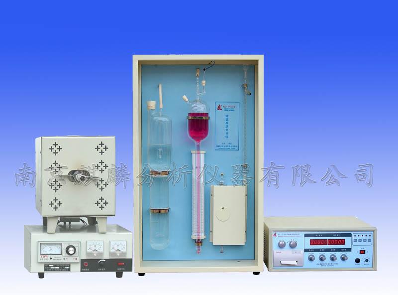 QL-CS20D碳硫高速分析仪(管式型)