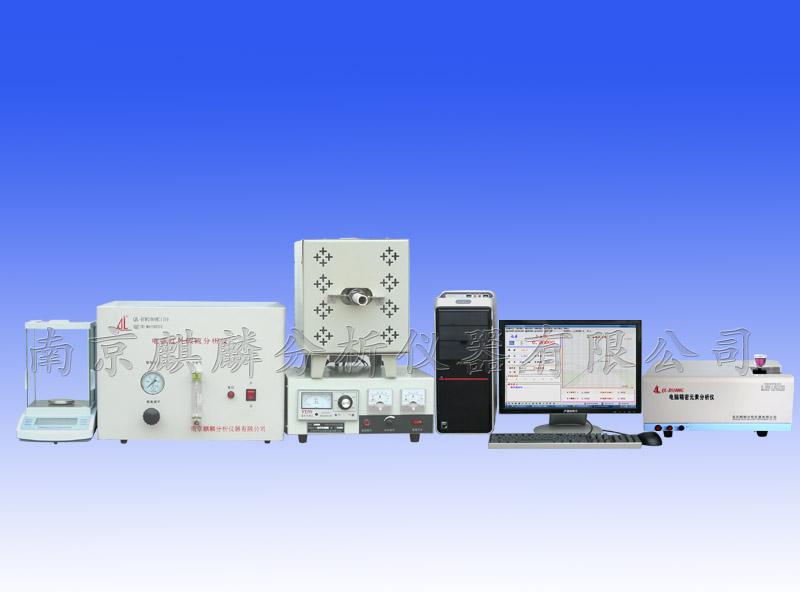 QL-S3000D型电脑管式红外全能联测多元素分析仪