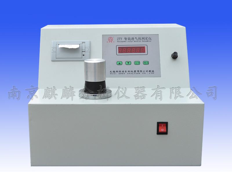 智能透气性测定仪