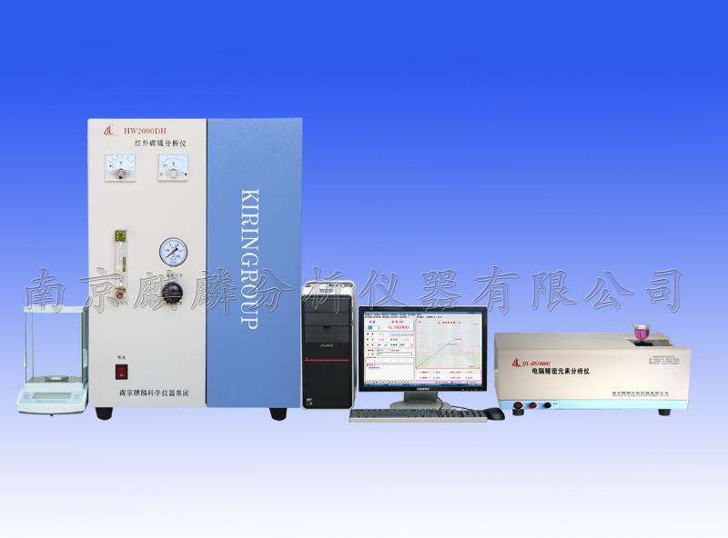 QL-S3000C型多元素分析仪器