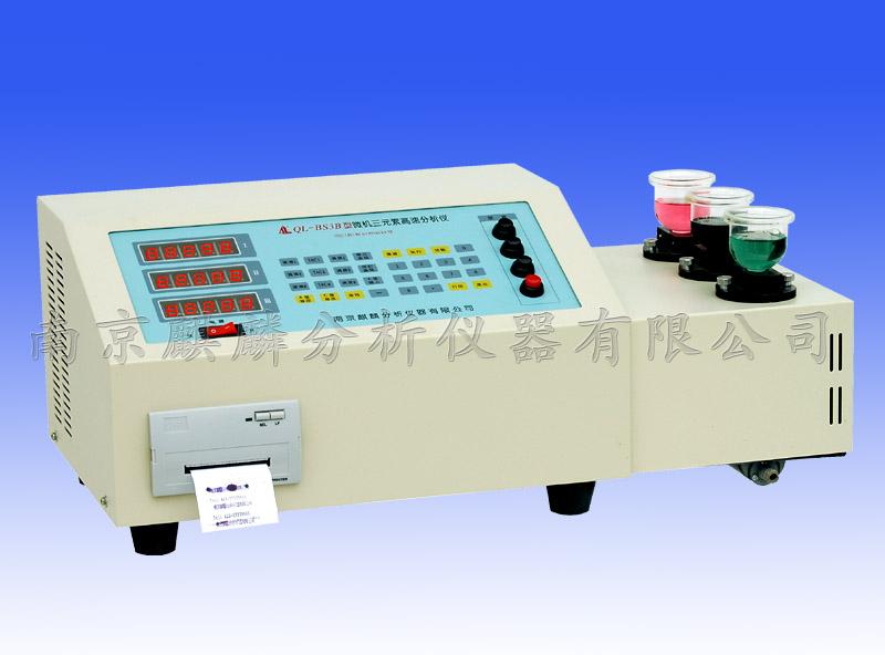 微机三通道元素分析仪