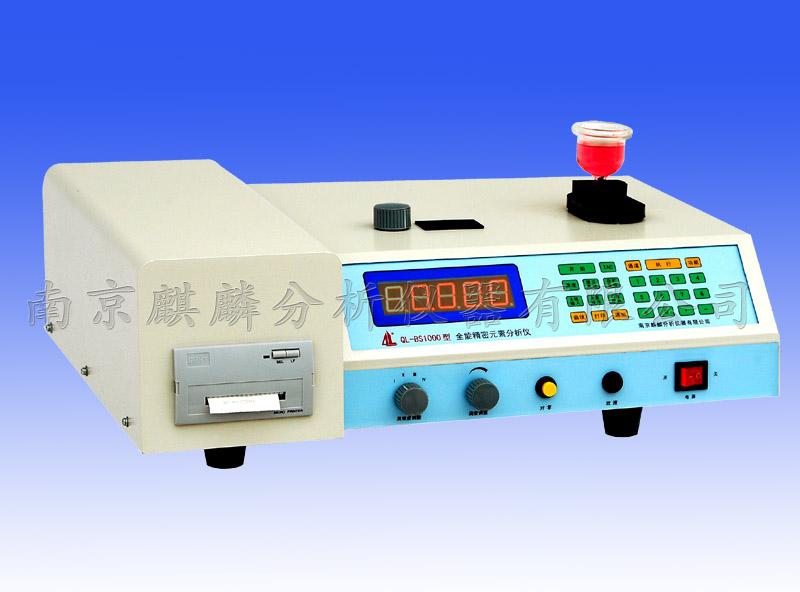 QL-BS1000型精密元素分析仪