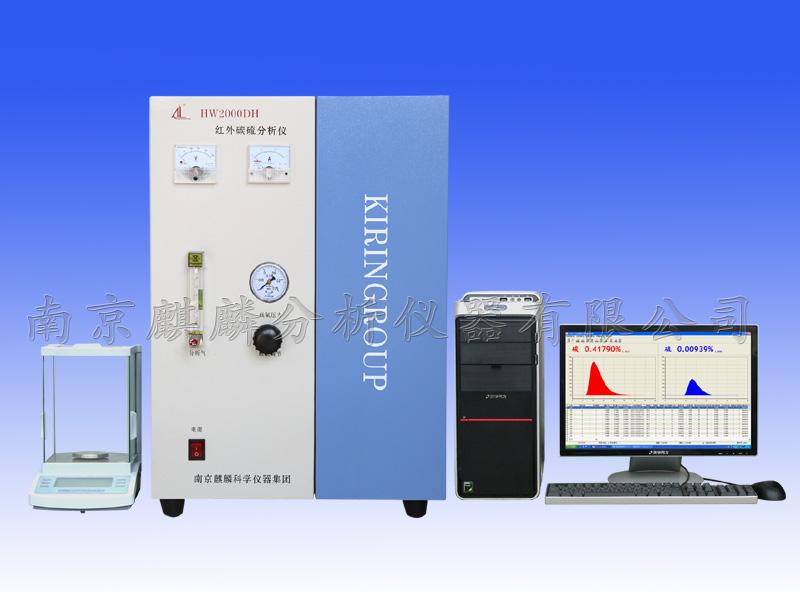 QL-HW2000DH型红外碳硫分析仪