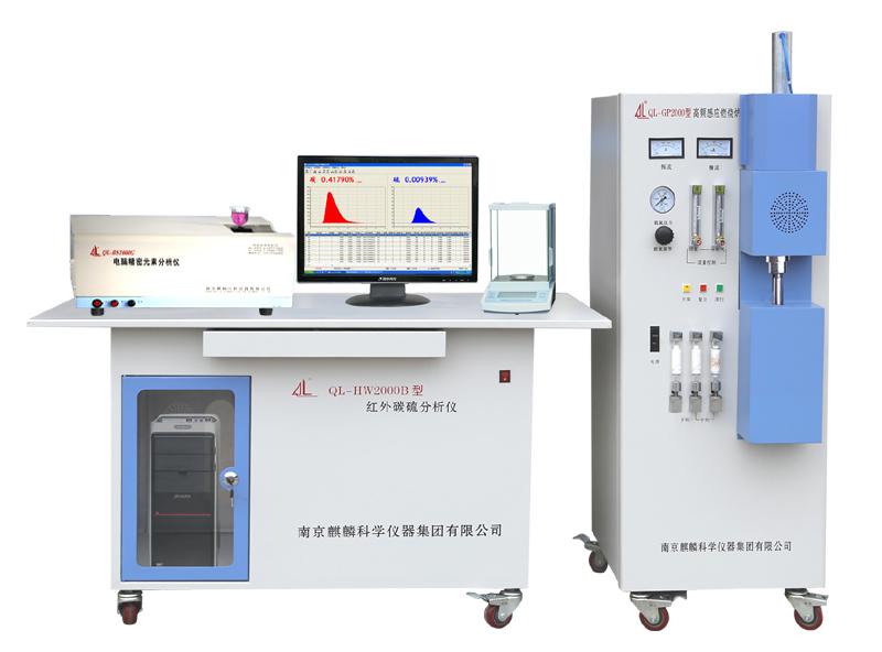 南京麒麟高频红外碳硫全能元素分析仪