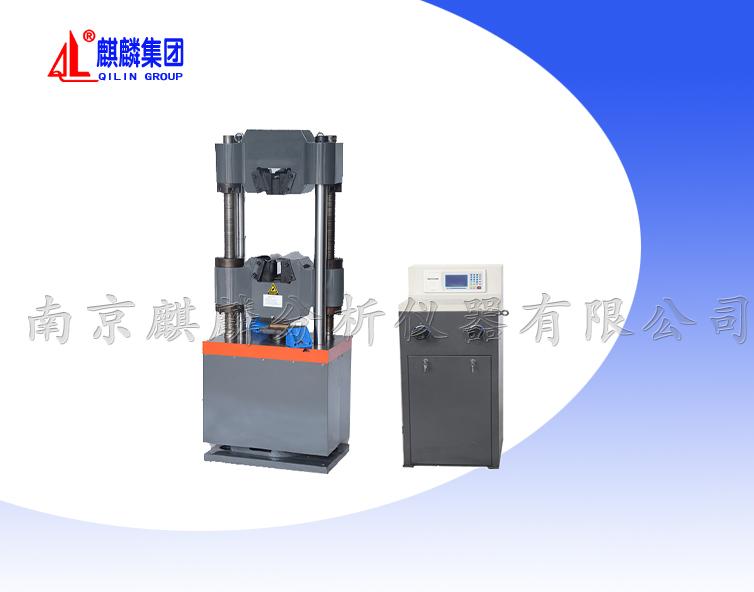 WES-300B型电液式万能试验机